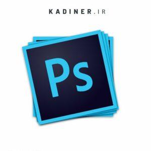 استیکر photoshop