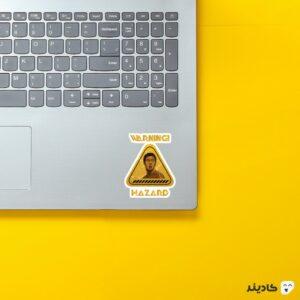 استیکر لپ تاپ هشدار هازارد روی لپتاپ