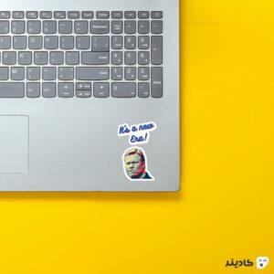 استیکر لپ تاپ کومان روی لپتاپ