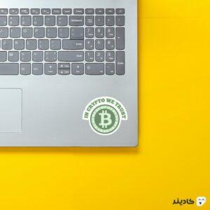 استیکر لپ تاپ به رمز ارز اعتماد داریم! روی لپتاپ