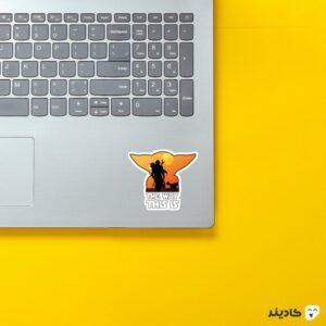 استیکر لپ تاپ راه و روش ما این است روی لپتاپ