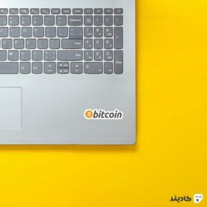 استیکر لپ تاپ لوگو بیت کوین روی لپتاپ