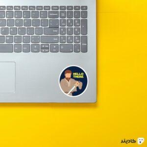 استیکر لپ تاپ سلام روی لپتاپ