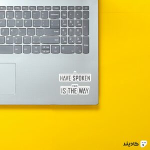 استیکر لپ تاپ جملات مندولورین روی لپتاپ