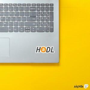 استیکر لپ تاپ صبوری در معاملات روی لپتاپ