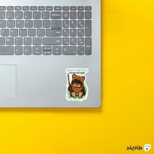 استیکر لپ تاپ ایواک را نجات دهید روی لپتاپ