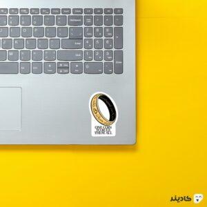 استیکر لپ تاپ یک حلقه برای حکومت بر همه روی لپتاپ