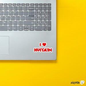 استیکر لپ تاپ من عاشقم حسینم! روی لپتاپ