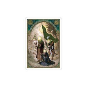 استیکر لپ تاپ صحرای کربلا - امام حسین (ع)