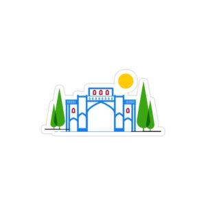 استیکر لپ تاپ دروازه قرآن شیراز