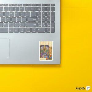 استیکر لپ تاپ شاهنامه مصور روی لپتاپ