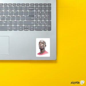 استیکر لپ تاپ پرتره پل پوگبا روی لپتاپ
