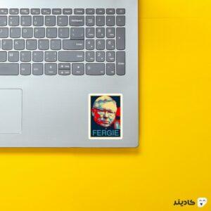 استیکر لپ تاپ سر الکس فرگوسن روی لپتاپ