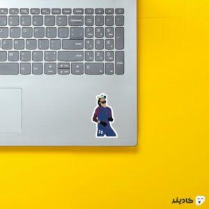 استیکر لپ تاپ خوشحالی خاص نیمار روی لپتاپ