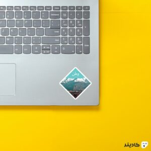 استیکر لپ تاپ وطن! روی لپتاپ