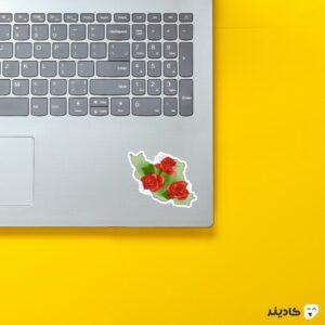استیکر لپ تاپ ایران زیبا! روی لپتاپ