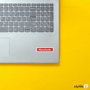 استیکر لپ تاپ منچستریونایتد روی لپتاپ