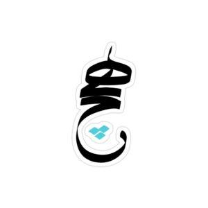 استیکر لپ تاپ تایپوگرافی واژه «هیچ»