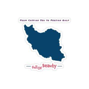 استیکر لپ تاپ ایران کشور زیباییها