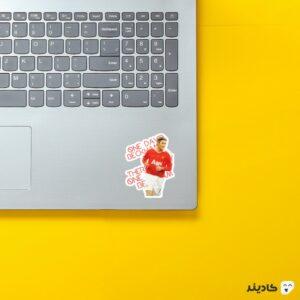 استیکر لپ تاپ تنها یک بکهام وجود دارد روی لپتاپ