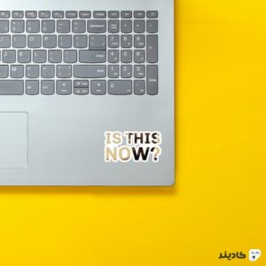 استیکر لپ تاپ سوال مهم برنارد روی لپتاپ