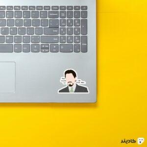 استیکر لپ تاپ من مرد آهنی هستم روی لپتاپ