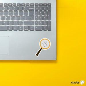 استیکر لپ تاپ ذره بین روی لپتاپ