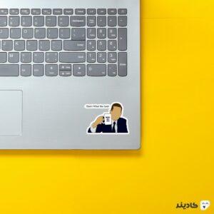 استیکر لپ تاپ سریال آفیس - مایکل به همراه لیوان و تایپوگرافی روی لپتاپ