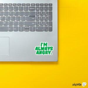 استیکر لپ تاپ من همیشه عصبانیم روی لپتاپ