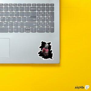 استیکر لپ تاپ فریاد های زلاتان روی لپتاپ