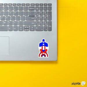 استیکر لپ تاپ طرح کاپتان روی لپتاپ