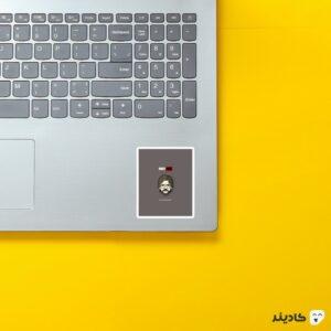 استیکر لپ تاپ طرح هنری پروفسور روی لپتاپ