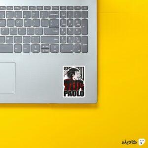 استیکر لپ تاپ پائولو روی لپتاپ