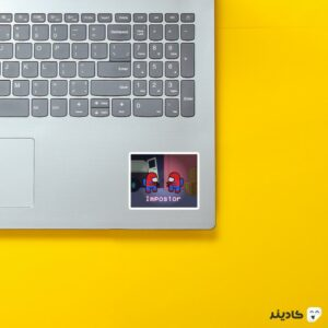 استیکر لپ تاپ امانگ آس روی لپتاپ