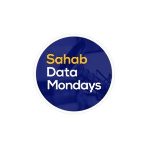 استیکر لپ تاپ شرکت سکان - دوشنبههای دیتایی سحاب