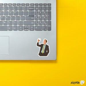 استیکر لپ تاپ آشنایی با مادر - پوستر بارنی روی لپتاپ