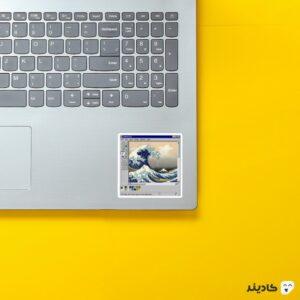استیکر لپ تاپ بیل گیتس - نقاشی دریا در محیط نقاشی ویندوز روی لپتاپ