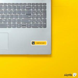 استیکر لپ تاپ جف بزوس - اضافه کردن به سبد خرید روی لپتاپ