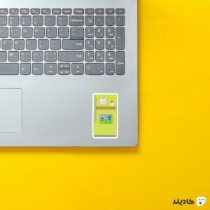 استیکر لپ تاپ مجموعه سیمپسونها - یخچال روی لپتاپ