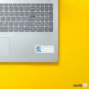 استیکر لپ تاپ استیکر علمی - لوگوی دانشگاه TUM روی لپتاپ