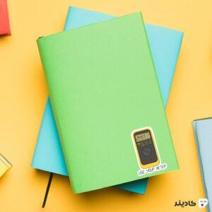 استیکر لپ تاپ استیکر لپ تاپ مهندسی برق - مولتی متر دیجیتال روی دفترچه
