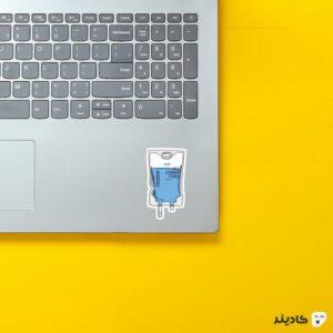 استیکر لپ تاپ استیکر لپ تاپ پزشکی - سرم روی لپتاپ